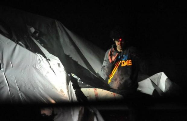 Trooper in Trouble for Leaked Tsarnaev Photos